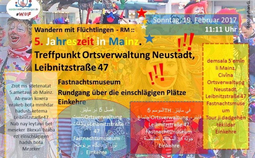 Meenzer Fassenacht #WmF 19.2.17 11:11 Leibnizstraße